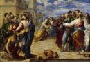 'Christ Healing the Blind', El Greco [Public domain]