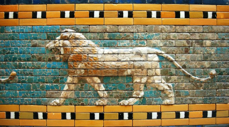 Lion mosaic from Processional Way in Babylon, c. 604-562 BC
